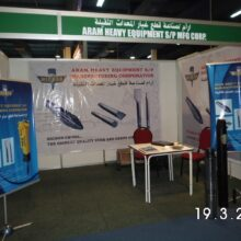 Oman Trade Fairs & Exhibitions 2012 2