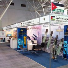 The Big 5 exhibition Riyadh 1